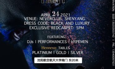 ALL BLACK LUXURY PARTY